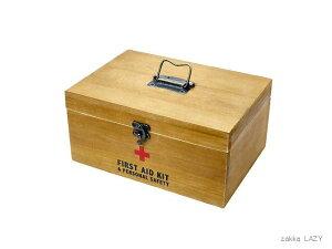 「HHBB ファーストエイドボックス」救急箱 エイドボックス 整理 ボックス0