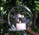 キャンドルグラス ハンギンググラスボール 耐熱ガラス製キャンドルホルダー