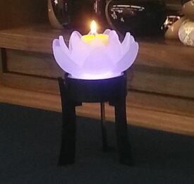 とうろう 清蓮華 (せいれんげ) LEDコースタ (台座)付き キャンドルグラスセット ペガサスキャンドル お盆にも LEDライトとキャンドルのコラボ 彼岸 盆 神具 仏具 仏壇 お供え 供養
