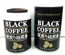 線香 BLACK COFFEE 深煎り焙煎香 ミニ寸線香 インセンス