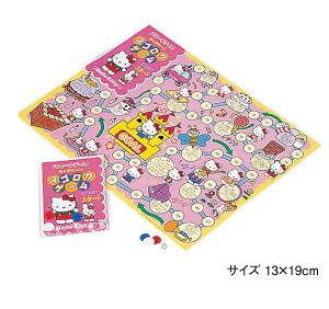 【50個セット】【キティちゃん おもちゃ】ハローキティ双六ゲーム キャラクター かわいい カワイイ 女の子 おもちゃ サンリオ キティ ボードゲーム さいころ サイコロ 景品 玩具 すごろく