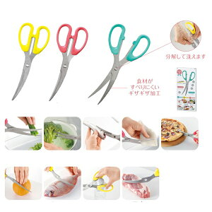 【12個セット】これは便利!キッチンカーブはさみ gift ギフト ノベルティ 便利 おもしろ雑貨 ザッカ ビンゴ景品 バザー
