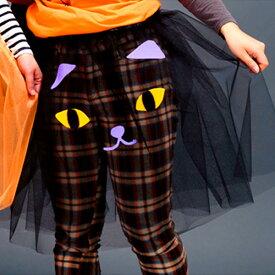 ハロウィンチュールコスチューム(キャット) コスプレ コスチューム Costume 衣装 仮装 服 Halloween おばけ ゴースト ホラー ワンピース スカート かわいい カワイイ 可愛い 女の子 女子 なりきり パーティー イベント バザー ビンゴ 子ども会 プレゼント グッズ 景品 雑貨