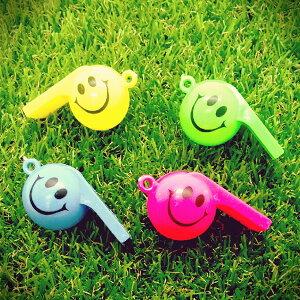 【50個セット】【ビンゴ 景品 子供】ハッピーホイッスル おもちゃ 玩具 笛 フエ カラフル ニコニコ 笑顔 かわいい 楽しい 夏祭り おまつり 祭 子ども会 イベント パーティー おもしろ雑貨 ザ