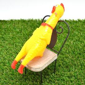 【12個セット】チキンのさけび おもちゃ 玩具 音が鳴る 動物 アニマル グッズ 鳥 鶏 にわとり チキン びっくり おもしろ ユニーク 黄色 イエロー