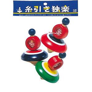 【24個セット】糸引きコマ 小 口紙付 日本玩具 こま お正月 民芸玩具 昔ながら 伝統玩具 懐かしい 伝承遊び 民芸 おもしろ雑貨 ザッカ ビンゴ景品 バザー
