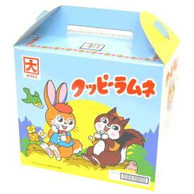 4gクッピーラムネ 100袋入 お菓子 駄菓子 カクダイ くっぴー らむね ビンゴ景品 業務用 バザー