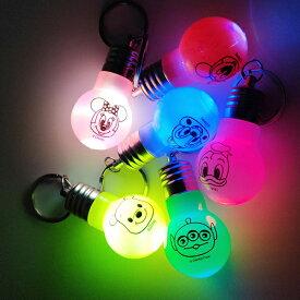 【単価42円(税別)×12個セット】ディズニー電球ライト キャラクター 光る 光るおもちゃ おもちゃ 玩具 ピカピカ 縁日 お祭り 子供会 景品 かわいい こども
