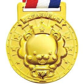 【4個セット】【運動会 メダル】3D合金メダル ライオン 幼稚園 メダル 保育園 小学校 体育祭 お祭り イベント 賞品