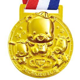 【4個セット】【運動会 メダル】3D合金メダル アニマルフレンズ 幼稚園 メダル 保育園 小学校 体育祭 お祭り イベント 賞品