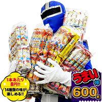 やおきんうまい棒詰め合わせ600本セットお菓子駄菓子スナックおかしうまいぼうイベントパーティーおやつ遠足男の子女の子子供会ビンゴ景品業務用バザー