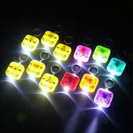 【25個セット】【光るおもちゃ】ましかくライトキーホルダーミニオンズ ミニオングッズ ミニオンズ 光る玩具 縁日 おまつり minions 光る おもちゃ 景品 玩具 キャラクターグッズ 景品 子ども会