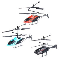 【ラジコン】赤外線RC2chヘリコプタートップフライ4お家で遊べるアウトドアお出かけ外出かっこいいカッコイイパーティーイベントバザービンゴ子ども会プレゼントグッズ景品販促誕生日雑貨