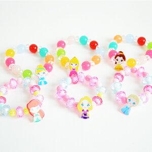 【12個セット】【女の子 景品 ブレスレット】ビーズブレスレットディズニープリンセス グッズ ディズニー おもちゃ キャラクター おしゃれ アクセサリー