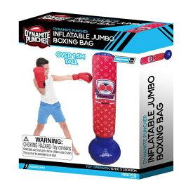 【スポーツ玩具】パンチング ジャンボボクシングバッグ JUMBO BOXING BAG インドア おもちゃ 室内 巣ごもり 玩具 イベント スポーツ 誕生日 プレゼント 景品 お祝い 子供会 パーティー おもしろ雑貨 ザッカ バザー