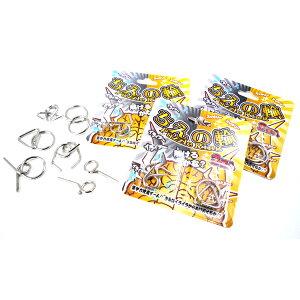 【24個セット】知恵の輪 知育 はずす スッキリ イライラ おもちゃ 玩具 ちえのわ 男の子 女の子 イベント パーティー おもしろ雑貨 ザッカ ビンゴ景品 バザー
