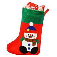 送料無料クリスマスブーツスノーマンソックス38cmお菓子入りまとめ買いクリスマスソックス大クリスマス靴下サンタプレゼントクリスマスお菓子詰め合わせクリスマスブーツクリスマスプレゼントブーツお菓子サンタサンタクロースビンゴ景品業務用