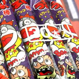 お菓子 うまい棒めんたいこ味30入 駄菓子 スナック うまいぼう おかし 子供会 おやつ 遠足 男の子 女の子 イベント パーティー ビンゴ景品 業務用 バザー