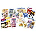 【ポイント10倍】お手軽おもちゃキャラクター100個セット Toy