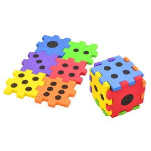 【50個セット】サイコロ3Dパズル 景品 玩具 縁日 おまつり 夏祭り おもちゃ 子ども会 カラフル さいころ パズル 立体 かわいい こども 男の子 女の子 おもしろ雑貨 ザッカ ビンゴ景品 バザー