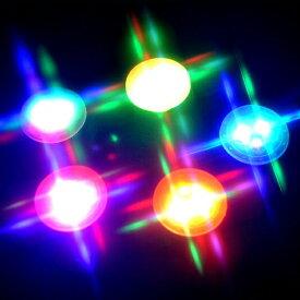 【48個セット】光るメダル 金 銀 ピカピカメダル 光るおもちゃ 光り輝く 光る 光り物玩具 光りグッズ おもちゃ 光るオモチャ メダル 光るおもちゃ Toy 光玩具 光るメダル おもしろ雑貨 ザッカ ビンゴ景品 幼稚園 バザー