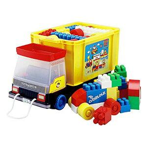 おもちゃ箱 ダンプ凸凹ブロック51ピース付き 幼稚園 保育園 知育 知育玩具 創造力 立体 オモチャ おもちゃ パズル パズルおもちゃ レゴ レゴブロック おもしろ雑貨 ザッカ ビンゴ景品 バザ
