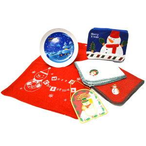 クリスマスプレゼント袋5点セットプレゼントセット クリスマスセット クリスマスポーチ ケーキ皿 キッチンクロス 子ども会 子供会 お祭り問屋 ぷれぜんとせっと おもしろ雑貨 ザッカ バザ