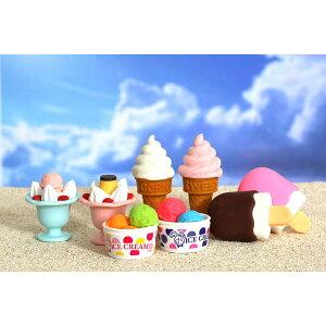 おもしろ消しゴム アイス 60個入り イワコー 消しゴム ケシゴム けしごむ パフェ アイスクリーム ソフトクリーム 文房具 文具 こども 子ども 子ども会 景品 粗品 プレゼントコレクション 新