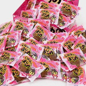 駄菓子 タクマ食品 たねなしほしうめ 50袋入り 種無し 梅干 干し梅 珍味 お菓子 熱中症対策 塩分補給 ビンゴ景品 業務用 バザー 雑貨 プレゼント ギフト