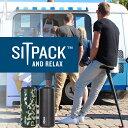 【正規品 送料無料】SITPACK シットパック 2.0 | 折りたたみ 椅子 持ち運び 収納 アウトドア キャンプ 腰掛 フェス 便利グッズ コンパクト チェアー 行列 待ち 対策