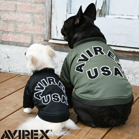 AVIREX MA-1 ロゴ 秋冬 犬服 アウター アメカジ ミリタリー 前開き お揃い