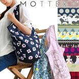 MOTTERU-モッテル-ポケショルダー