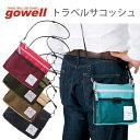送料無料 トラベルサコッシュ | gowell ゴーウェル 旅行 旅行用品 トラベル トラベルグッズ スーツケース トランク 便…