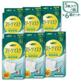 【送料無料 6箱セット】プリーツ マスク 5枚入り 在庫有り   全国マスク工業会 認定 花粉 風邪 乾燥 対策 予防 使い捨て マスク 大人 レギュラー 普通 3層構造 衛生マスク BFE