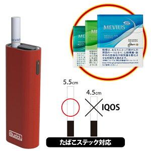 あす楽送料無料安心保証3ヶ月付PloomS互換機iBuddyMe|連続喫煙アイバディIQOS加熱式タバコ電子タバコタバコたばこ互換スターターキットスターター女性充電式ヴェポライザー本体おしゃれプレゼントギフトPloomTech