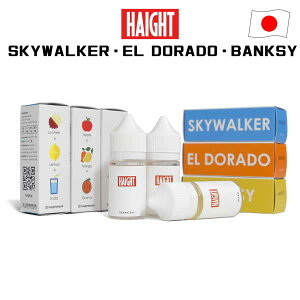 HAIGHT E-LIQUID 30ml | リキッド 電子タバコ 電子たばこ 正規品 禁煙 vape ベイプ フレーバー 国産 国産リキッド 日本製 ライチ バニラ マンゴー カスタード レモン グアバ オシャレ