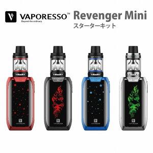 送料無料 VAPORESSO Revenger Mini スターターキット | vape ベイプ 電子タバコ 電子煙草 タバコ たばこ スターターキット スターター 女性 充電式 バッテリー 充電 本体 ボックス box mod おしゃれ おす