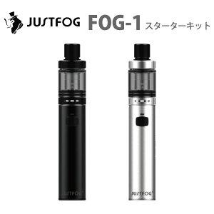 【送料無料】JUSTFOG FOG-1スターターキット ジャストフォグ | 最新 電子タバコ 人気 VAPE ベイプ おすすめ PEN ペンタイプ 内蔵バッテリー 女性 小さめ かわいい 初心者