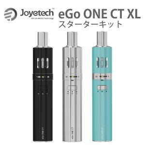 【送料無料】Joyetech eGo ONE CT スターターキット(XLサイズ)| アウトレット 電子タバコ vape ベイプ 初心者 簡単 ジョイテック 電池式 電子たばこ 本体 節煙 ペン タイプ タール ニコチン 0 おすす