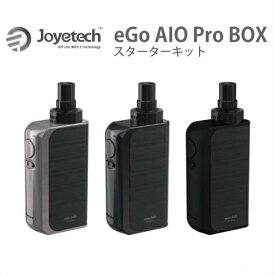 Joyetech eGo AIO Pro BOX スターターキット   vape ベイプ 電子タバコ 電子煙草 タバコ たばこ スターター 充電式 バッテリー 充電 本体 ボックス box mod おしゃれ おすすめ ジョイテック オールインワン
