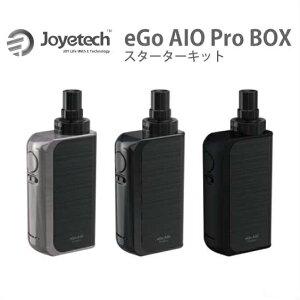 Joyetech eGo AIO Pro BOX スターターキット   vape ベイプ 電子タバコ 電子煙草 タバコ たばこ スターター 充電式 バッテリー 充電 本体 ボックス box mod おしゃれ おすすめ ジョイテック オールインワ