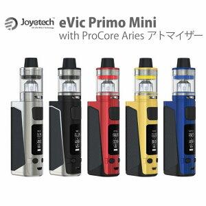 送料無料 Joyetech eVic PRIMO MINI with ProCore Aries スターターキット | vape ベイプ 電子タバコ 電子煙草 スターターキット スターター 女性 充電式 バッテリー 充電 本体 ボックス box mod おしゃれ おす