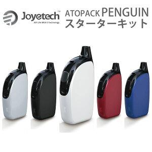 送料無料 Joyetech ATOPACK PENGUIN スターターキット | vape ベイプ 電子煙草 電子たばこ 電子タバコ box ボックス ボックス型 女性 本体 ぺんぎん ペンギン アトマイザー バッテリー 充電 充電式