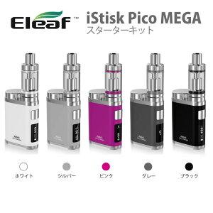 送料無料 Eleaf iStick Pico MEGA スターターキット 電池別売り | vape ベイプ 電子タバコ 電子煙草 タバコ たばこ スターターキット スターター 女性 充電式 バッテリー 充電 本体 ボックス box mod お
