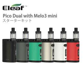 送料無料 Eleaf iStick Pico DUAL スターターキット | イーリーフ VAPE ベイプ 電子タバコ 電子たばこ 爆煙 おすすめ オススメ バッテリー 充電 本体 box ボックス 電池 ピコ スターター starter kit mod 簡単 MELO