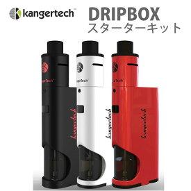 【ワケあり】送料無料 KangerTech DRIPBOX スターターキット | vape ベイプ 電子タバコ 電子煙草 タバコ たばこ スターター 初心者 RDA 本体 Drip box mod おしゃれ おすすめ カンガー テック ドリップボックス ボトムフィーダー