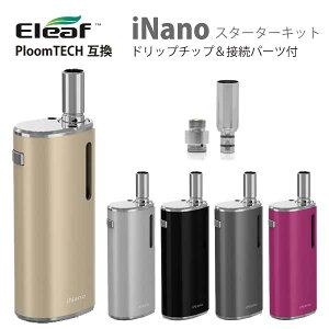 プルームカプセル対応 Eleaf iNano アイナノ Ploom TECH 互換キット ( 本体 接続キット ドリップチップ 3点セット ) | Ploom TECH プルームテック プルーム 加熱式タバコ VAPE ベイプ 電子タバコ 電子たば