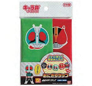 仮面ライダーシリーズ おにぎりラップ 【ゆうパケット対応】 デコ弁