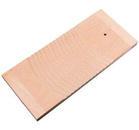 木製 洗濯板 大
