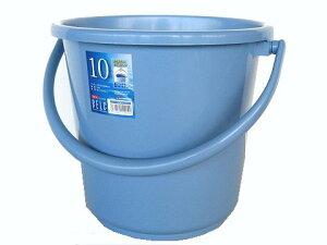 ベルクバケツ 10SB(10L) 本体 ブルー